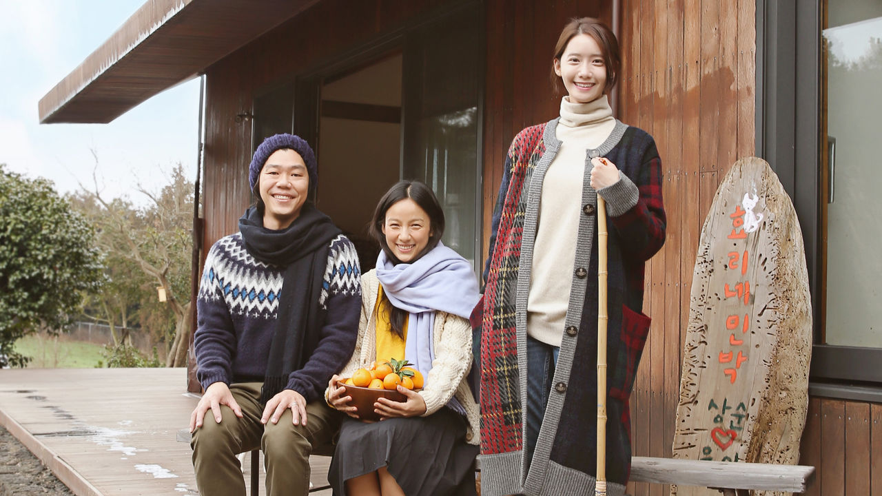 Image result for hyori's bed and breakfast 2