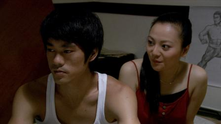 the legend of bruce lee 2008 movie
