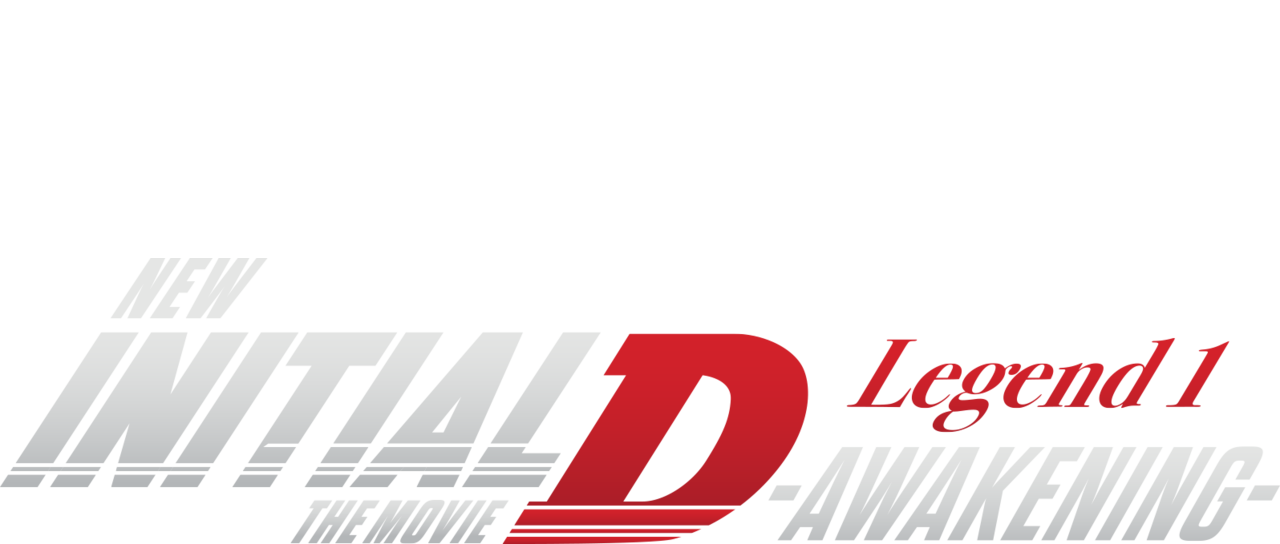 new initial d the movie legend 1 awakening english dub