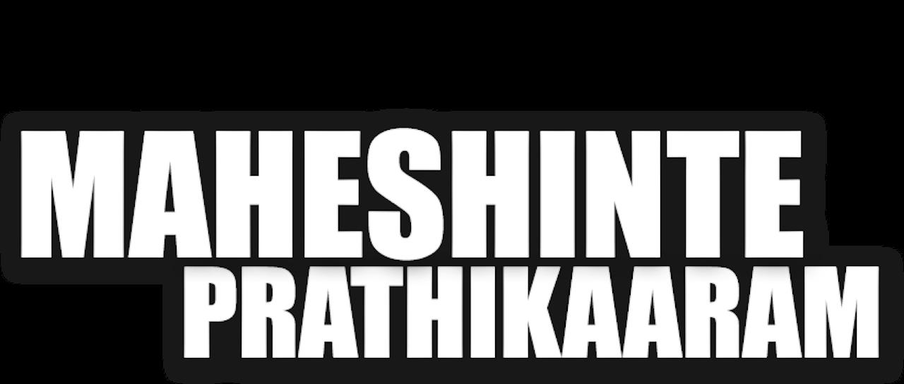 maheshinte prathikaaram full movie hindi dubbed