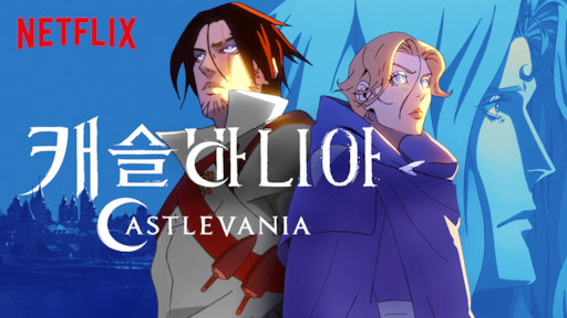 Castlevania   Netflix Official Site