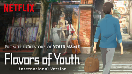 Flavors of Youth: International Version | Netflix Official Site