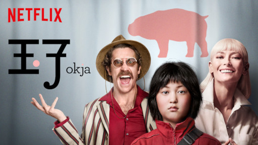 Okja | Netflix Official Site