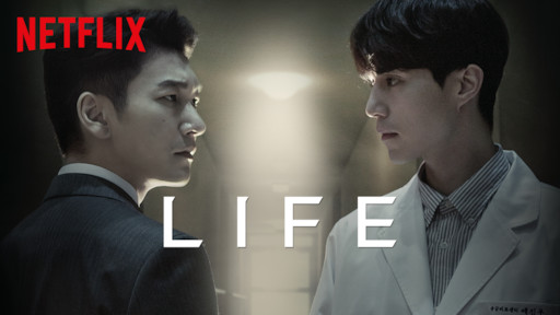 steel rain movie online english subtitles