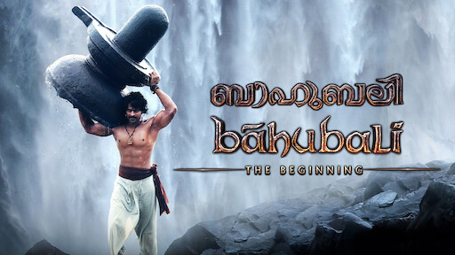 kohinoor malayalam full movie download klwap