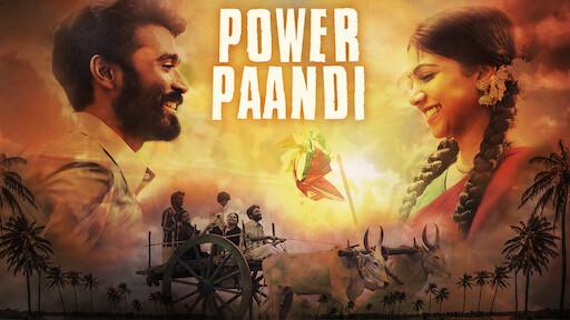 metro tamil movie download tamilgun