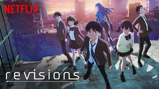 Swordgai The Animation Netflix Official Site
