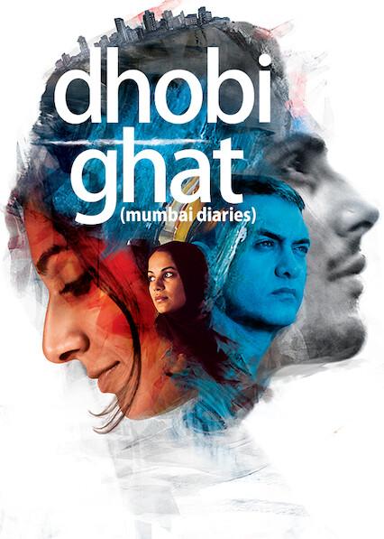 Dhobi Ghat (Mumbai Diaries) sur Netflix USA