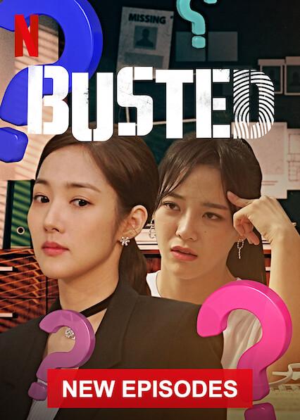 Busted!  sur Netflix USA